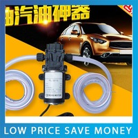 12V Gasoline Pump With Water Pipe