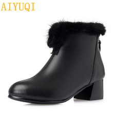 AIYUQI Bare black boots 2019 new full cowhide womens Martin square trend real plus velvet women dress shoes