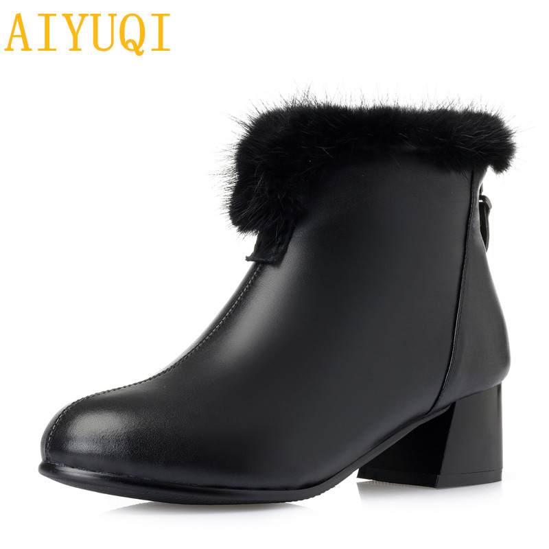 ac68786b2af Nuevo Aiyuqi Terciopelo Martin Vaca Zapatos Real Botas Piel Primavera  Completo Vestido Mujer Black Tendencia Plaza ...