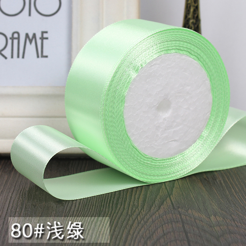 25 ярдов/рулон 6 мм, 10 мм, 15 мм, 20 мм, 25 мм, 40 мм, 50 мм, шелковые атласные ленты для рукоделия, швейная лента ручной работы, материалы для рукоделия, подарочная упаковка - Цвет: Light green