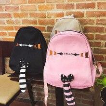Японский harajuku милые девушки рюкзак небольшой recoon с луком и прекрасный хвост мешок школы мягкой сестра милая леди книга мешок