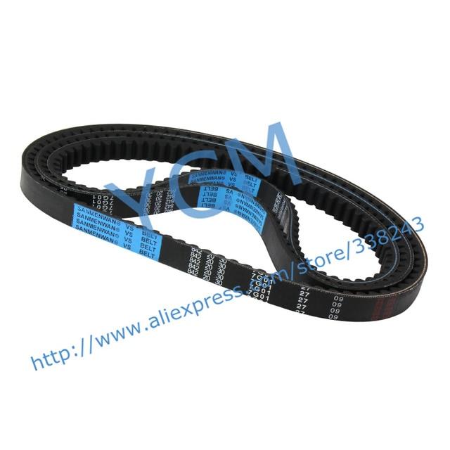 SANMENWAN 842*20*30 Drive Belt Scooter Engine Belt GY6 150CC for Chinese Scooter CVT Belt