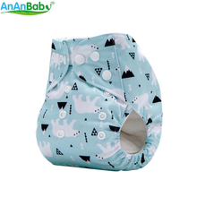 Ananbaby Reusable Cloth Diapers Baby Machien Animal  Prints Pocket Cloth Nappy Suitable For 3-15kg Babies