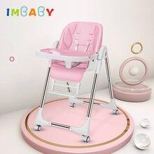 IMBABY детское многофункциональное портативное сиденье, детский столик, регулируемый детский складной стул, стульчик для кормления с колесиками