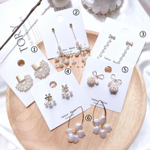 Korea Popular Simulated Pearl Drop Earrings For Women Fashion Jewelry Fan Bow Shape Long Tassel Pendientes Brincos