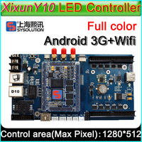 3G/WIFI Xixun Y10 Wireless Android LED Display Control Card AIPS Platform, LED Android control y10 taxi top sign controller