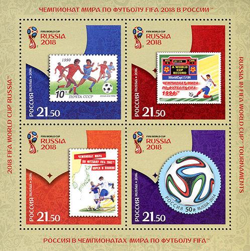 Mini sheet Russia postage stamps 2016 <font><b>World</b></font> <font><b>cup</b></font> <font><b>history</b></font> 2018 Russia Football <font><b>World</b></font> <font><b>Cup</b></font>