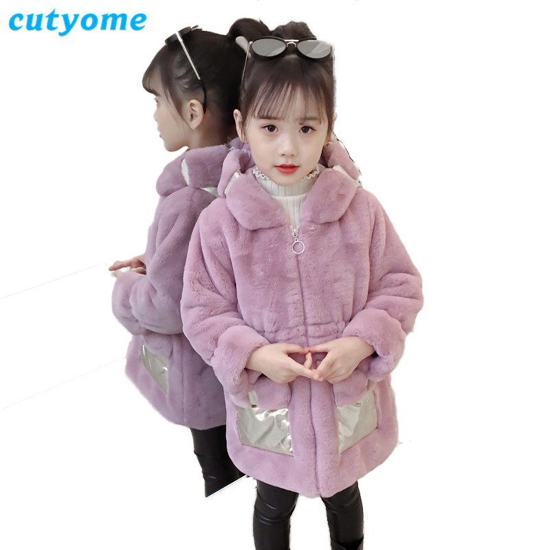 Faux Fur Hooded Jacket for Baby Girls Toddler Kids Winter Casual Zipper Pocket Teddy Coat Teen Children Snow Wear Overcoat 10 12