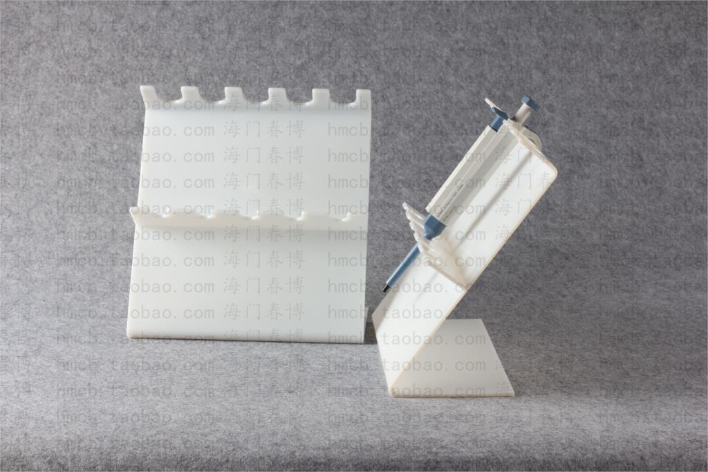 Plastic pipette holder Dalong Z type pipette holderEducational Equipment   -
