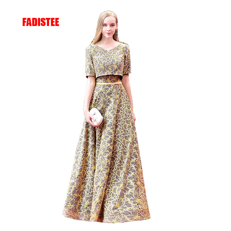 FADISTEE New arrival elegant party dress evening dresses Vestido de Festa  lace gown two pieces lace-up prom dress free shipping de34b6868ddf