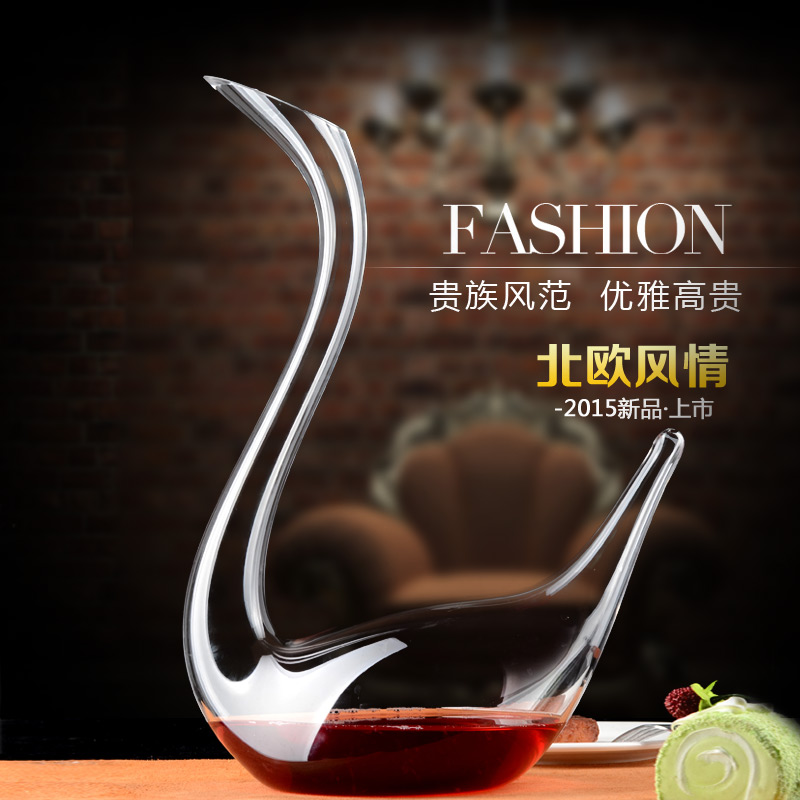 High grade crystal glass Swan creative wine decanter Wine glasses suit bag mail