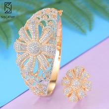 SISCATHY Luxury Flower Shape Bracelets Resizable Ring Sets Nigerian Women Wedding Jewelry pulseras mujer moda 2019