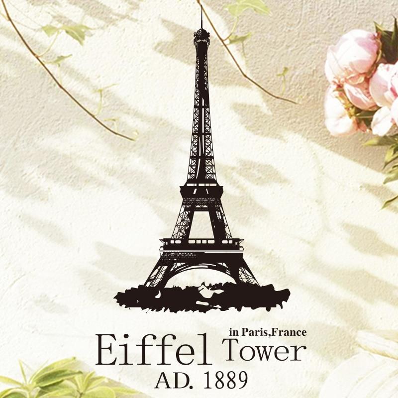 İncəsənət dizaynı ev bəzək ucuz Romantik Paris Eyfel qülləsi - Ev dekoru