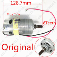 Original MOTOR for Hitachi 324572 C18DSL C18DMR C18DL Power Tool Accessories Electric tools part