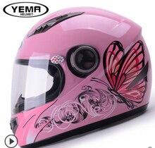 2015 nuevas mujeres de equipo de protección de calidad superior motocicleta lente casco HWB030