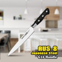 SP-0023 6 Inch Utility Knife AUS-8 Japanese Stainless Steel Black G10 Handle Blade Chef