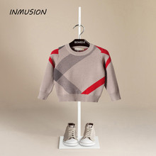 High Quality Casual Sweater Boy Pullovers Brand Autumn winter Knitting long sleeve O-Neck slim Knitwear Sweaters pull homme