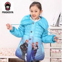 childen winter down jacket for Girls fantasia elsa Anna Snow Queen Girls Clothing Children s girl