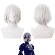 Nier Automata Yorha 2B Cosplay Wig Adults Silver Grey Anime Wigs High Quality Halloween Carnival Party Costume Accessories Props