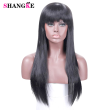 Long Straight Hair Wig With Bangs Black Brown Wigs For African American Women Cosplay Daily Synthetic Heat Resistant Wig SHANGKE недорого