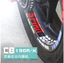 SPIRIT BEAST Wheel Stickers Modified Accessories Motorcycle Moto CB190 Reflective Waterproof Decals Modeling Crea