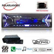 Съемная панель автомагнитолы 12 В в тире 1 din аудио стерео Bluetooth FM USB карты памяти AUX In приемник mp3 плеер авторадио RDS + автомагнитола автомагнитола  магнитола