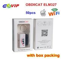 50pcs/lot DHL free Mini OBDIICAT ELM327 V1.5 with PIC25K80 Chip ELM327 OBD Scanner Auto diagnostic tool ELM 327 Support IOS