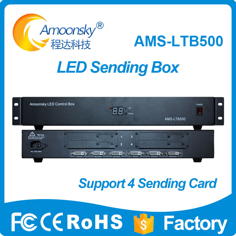 led sender box AMS-LTB500 for LED rental can install 4 sending cards like ts802d msd300 with DVI splliter 2 to 4(China)