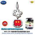 Car Accessories Cartoon mickey mouse cars hanging perfume Balmy agent Aromatic pieces of paper  WD-270 freeshipping