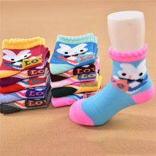 Qiu dong children cartoon socks Little rabbit baby socks South Korea hosiery for cute baby in the cylinder baby socks warm socks(China)