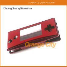 Metall Gehäuse Shell Fall Abdeckung für Nintendo Gameboy Micro GBM Vorderseite Rückseite Batterie Fall Halter