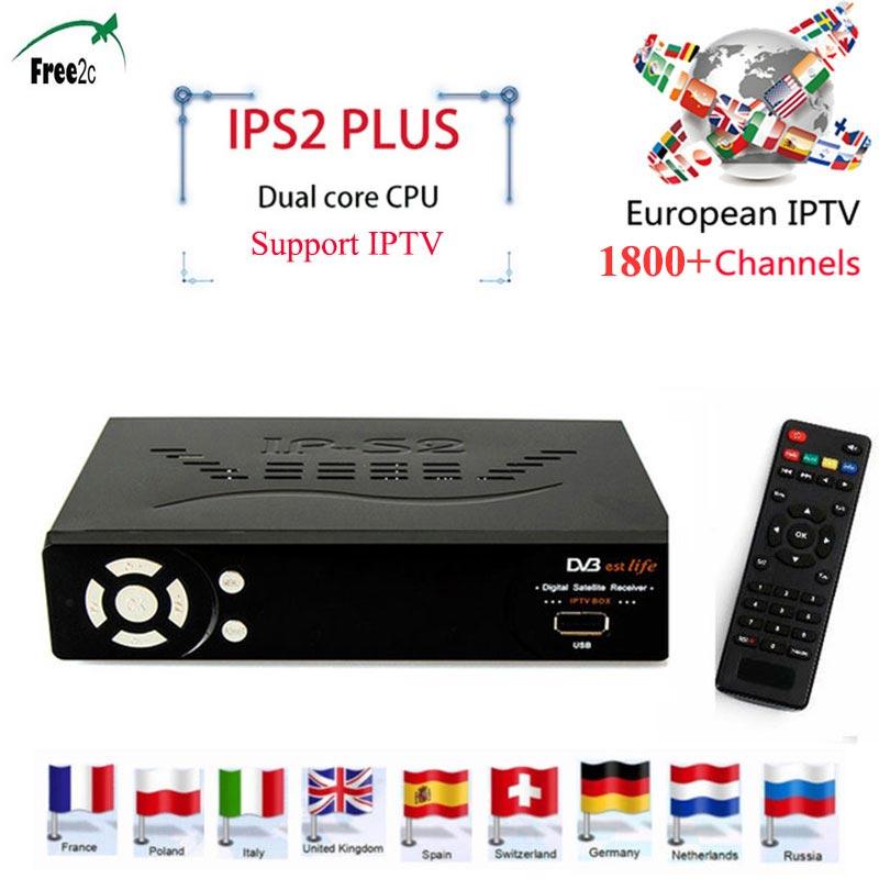 IPS2 Plus Full HD 1080P DVB-S2 Smart Digital Satelliter Receiver with Dual core CPU set top tv box Support 1800+LIVE Europe IPTV full hd 1080p tv box dvb t2 s2 combo digital video broadcasting receiver box