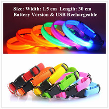 A17 Pet Dog Cat kecil LED Collar lebar 1.5 cm Night Safety Light Flashing puppy Collar USB Rechargeable & Battery version