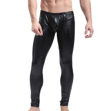 Faux Leather Mens Shiny Stretch Pants New Sexy Novelty Muscle Slim fit Leggings Low waits Stage Club Gay Male