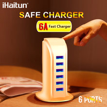 Зарядное устройство ihaitun с 6 usb портами А 30 Вт quick charge