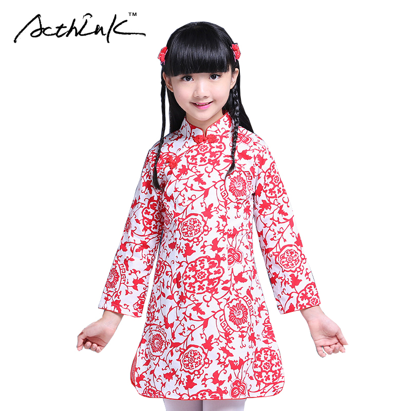 ActhInK New Girls Ink Painting Cheongsam Dress Children Long Sleeve Summer Tang Dresses Girls Floral Performance Costume, AC026 acthink 2017 new girls formal solid lace dress shirt brand princess style long sleeve t shirts for girls children clothing mc029
