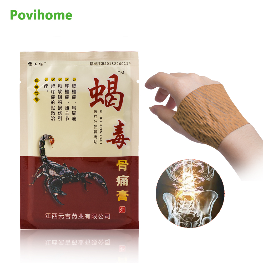 40Pcs Arthritis Joint Pain Relief Patch Chinese Herbal Medical Plaster Body Back Knee Neck Muscle Health Care Plaster D1667