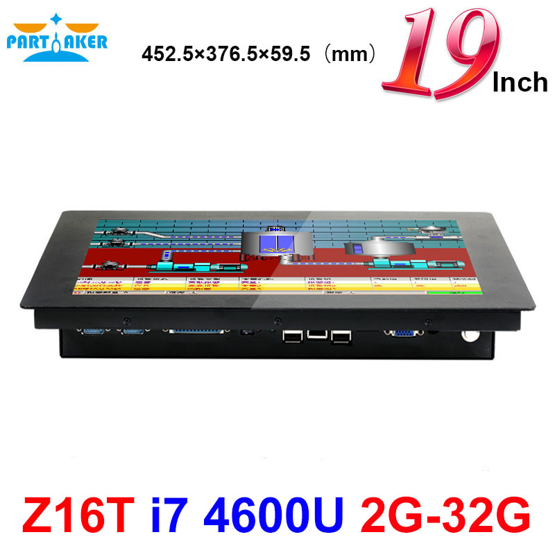 Touch Screen All In One PC With 19 Inch 2MM Panel Intel Core I7 4600U Made-In-China 5 Wire Resistive Touch Screen