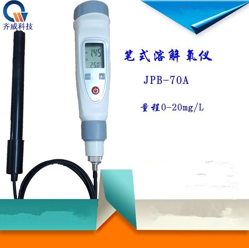 Pen Type Dissolved Portable Dissolved Oxygen Meter Fish