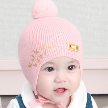 Fashion Infant Beanie 1