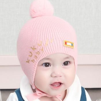 Fashion Infant Beanie 1
