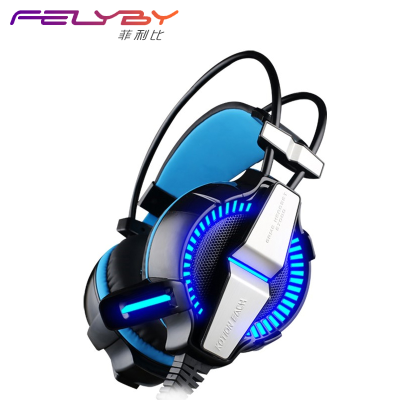 New GPQW21 Headset Headset Microphone LED Light 7.1 Virtual Surround Sound Vibration Competitive Edition Game Computer Headset