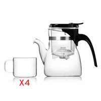 Heat Resistant Glass Tea Pot with Smart Filter 600ml & 4 Pcs Glass Tea Cups,Chinese Tea Set Gift,Easy Tea Maker