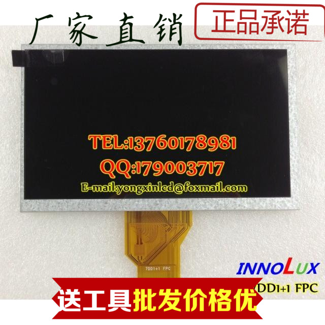 T70P01 Taipower A70 Tablet PC capacitive touch screen LCD display and outside the screen assembly