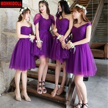 77976e710eb42 Buy purple bridesmaid dresses knee length and get free shipping on ...