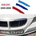 3D цветная Автомобильная Передняя решетчатая отделка  спортивные полоски  покрытие для гриля  наклейки для BMW 2005-2008  3 серии  E90  E91  320  325  330  335