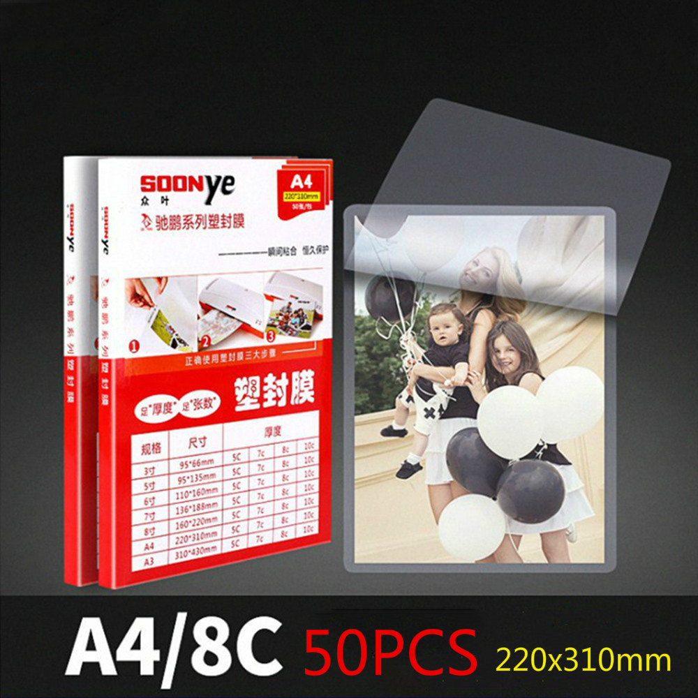 A4 80mic Laminating Film Laminator Pouch/Sheets Great Protection For Photo Paper Files Card Picture 50pcs/set Laminate Thermal