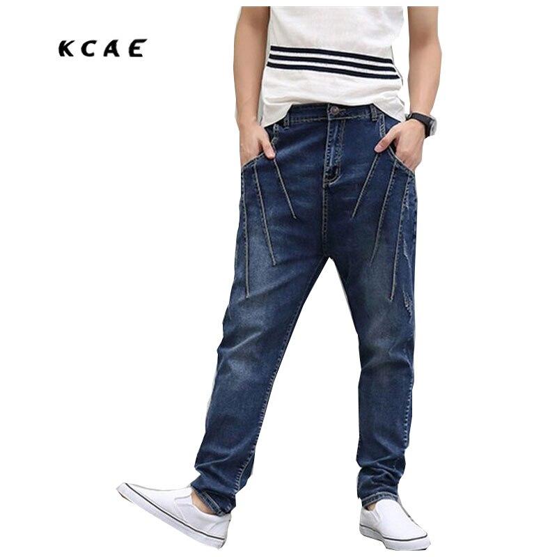 2016 new arrive spring long male jeans slim pencil pants dark blue harem taper jeans men plus size M-6XL