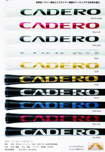 Golf-Grips Transparent Standard NEW CADERO 2X2 10-Colors-Available Crystal Air-Ner 8x
