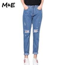 2016 Más El tamaño S-4XL 5XL Mujeres Sueltan Ripped Jeans Denim Harem Pantalones Trajes de Novio Faded Ropa Pantalón Casual Femenina()